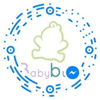 Messenger Code Babybug